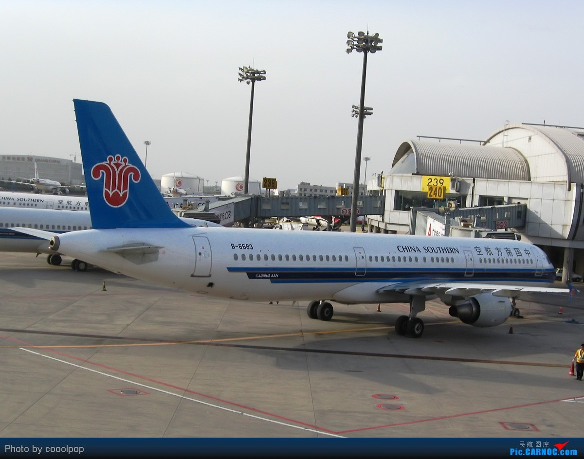 Re:[原创]发现一古董级~~~机票~~~外加B-6683三架 AIRBUS A321-200 B-6683 中国北京首都机场