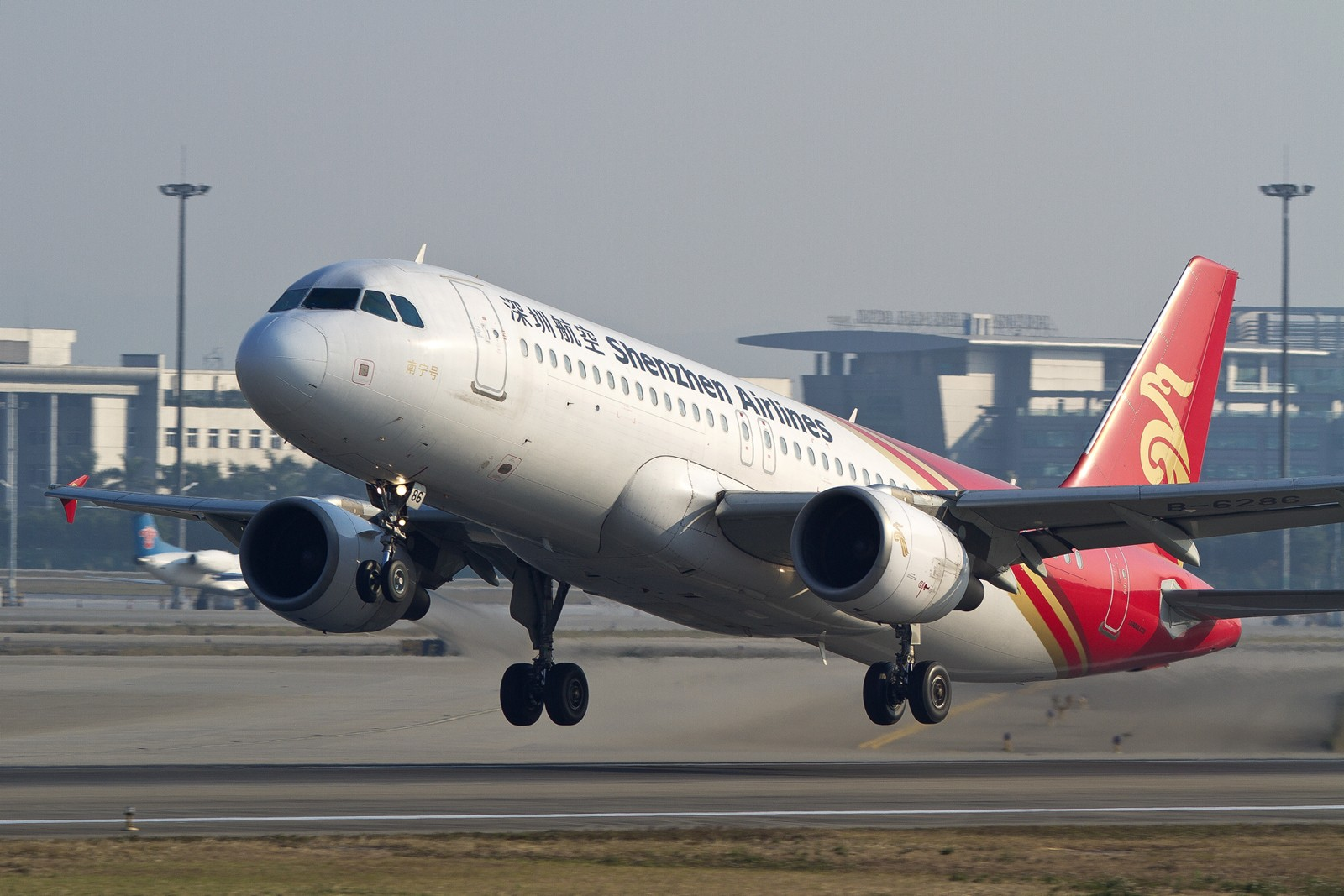 [原创]祝木瓜生日快乐! AIRBUS A320-200 B-6286 中国广州白云机场