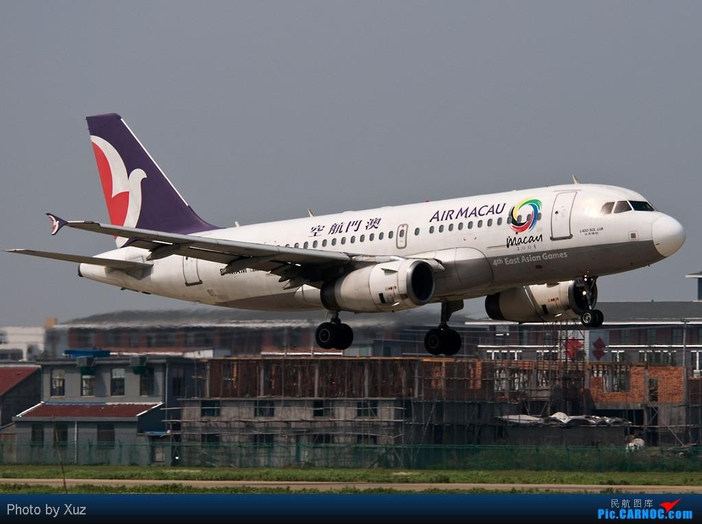 Re:Re:[原创]祝木瓜生日快乐! AIRBUS A319-100 B-MAM 中国宁波栎社机场