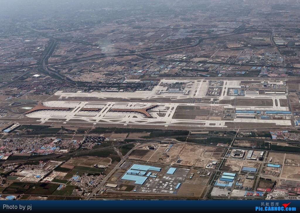 Re:[原创]----鸟瞰T3----    中国北京首都机场
