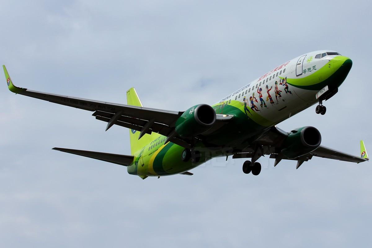 [原创][ZGSZ]東航很好看的花機:恩施號 BOEING 737-800 B-5475 中国深圳宝安机场