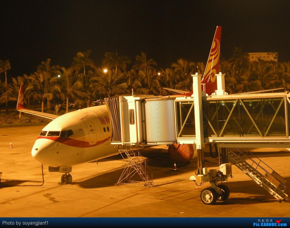 Re:第一次来到海航集团新总部,很壮观,半夜探访海口美兰国际机场,很纠结..... BOEING 737-800 B-5463 中国海口美兰机场