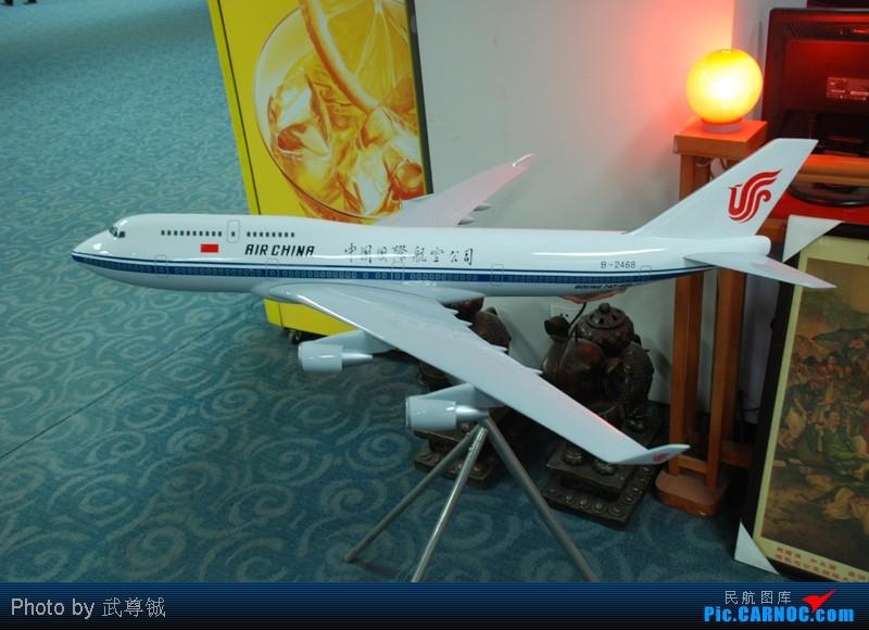 Re:[原创]【SJW】SJW-KWE,从石家庄机场飞,从家飞(迟到的游记二) BOEING 747-400 B-2468 中国石家庄正定机场
