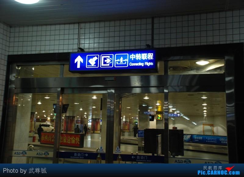 Re:[原创]【SJW】SJW-KWE,从石家庄机场飞,从家飞(迟到的游记二)    中国贵阳龙洞堡机场