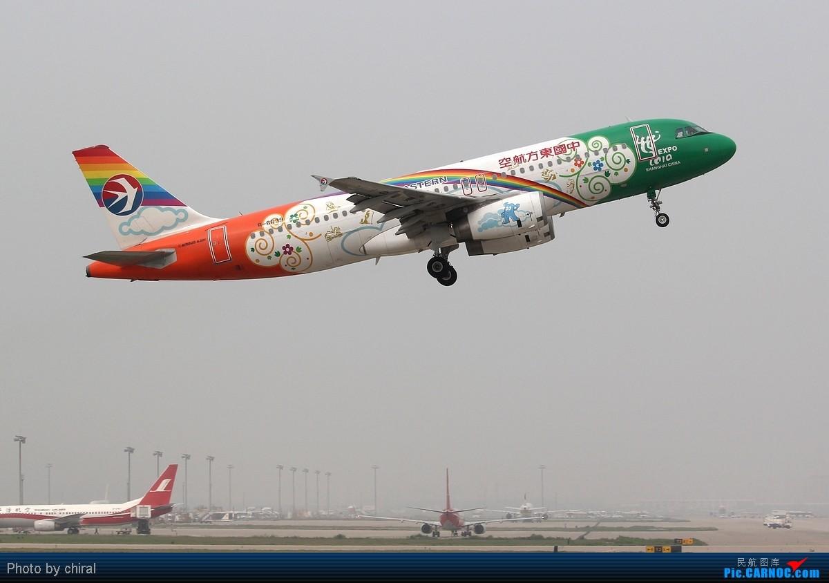Re:[原创]521的pvg,半天八只大彩绘,应该算及格了吧 AIRBUS A320-200 B-6639 中国上海浦东机场