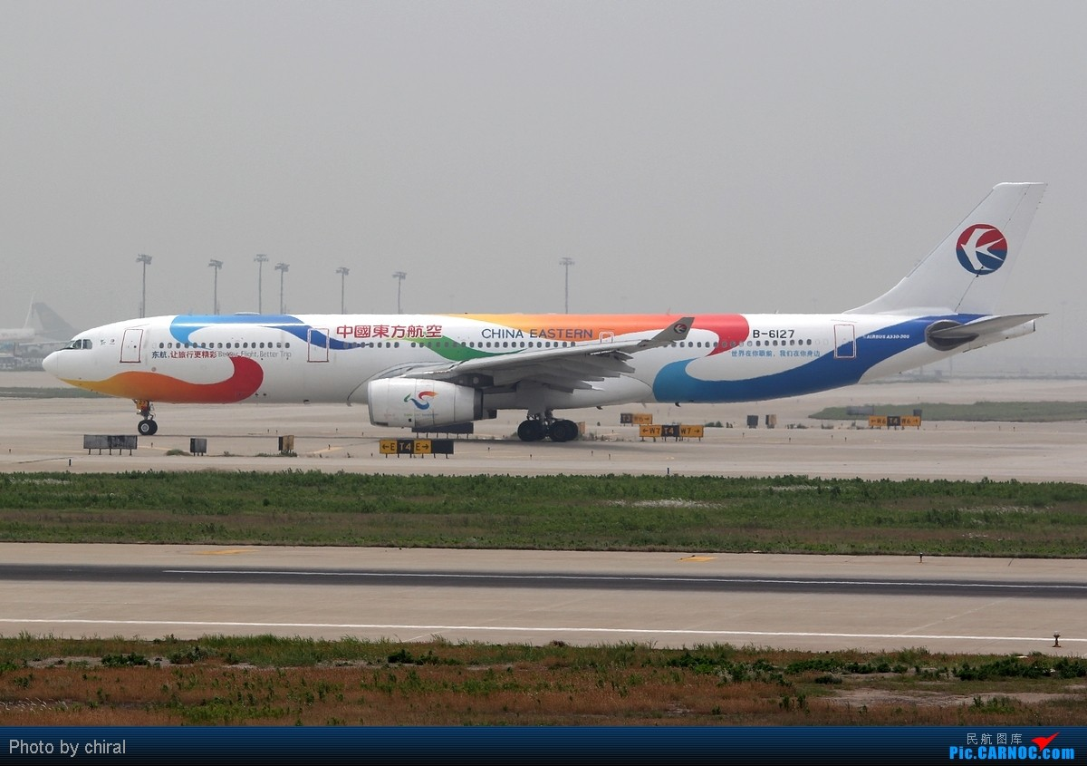 Re:[原创]521的pvg,半天八只大彩绘,应该算及格了吧 AIRBUS A330-300 B-6127 中国上海浦东机场