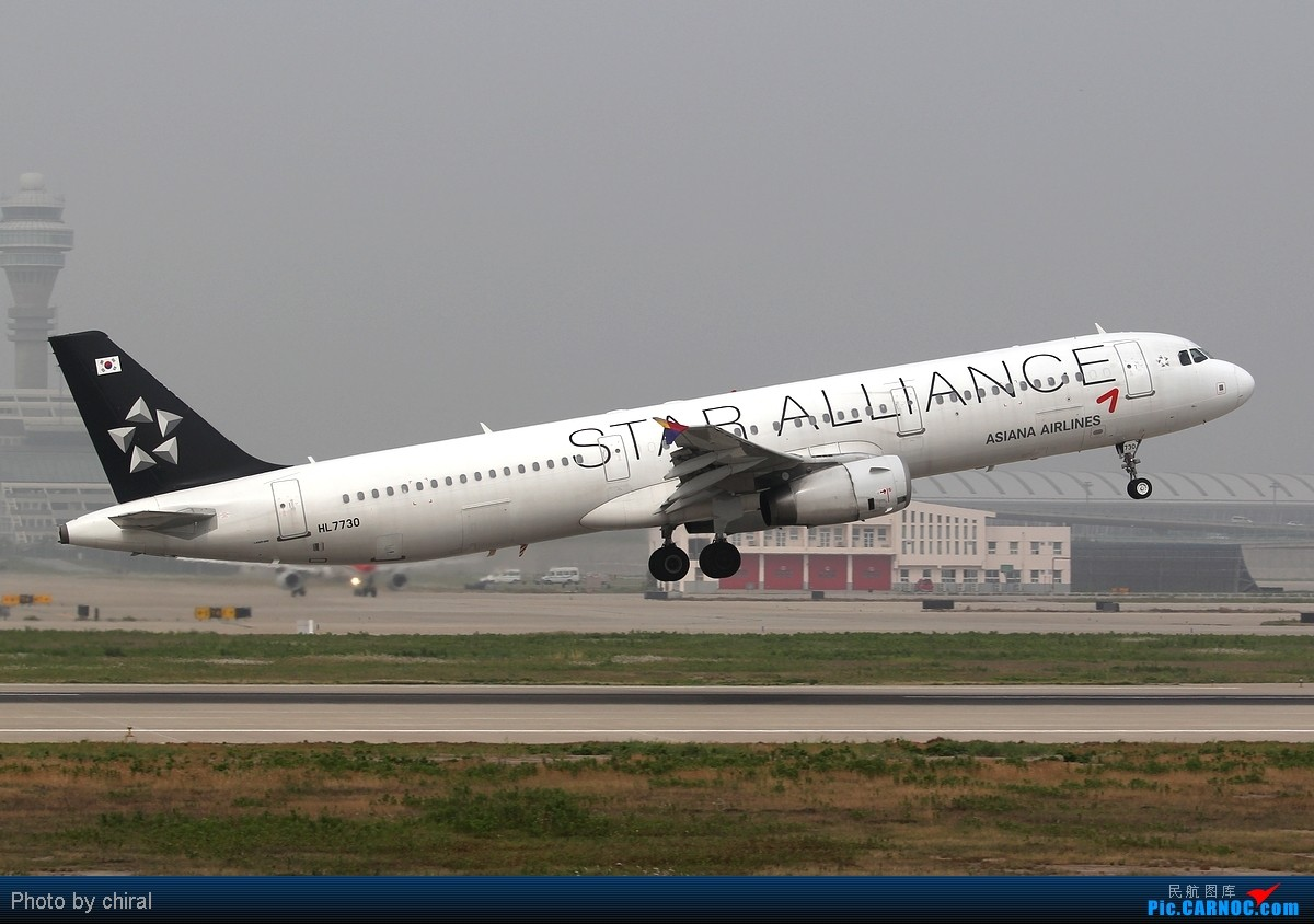 Re:[原创]521的pvg,半天九只大彩绘,应该算及格了吧 AIRBUS A321-200 HL7730 中国上海浦东机场