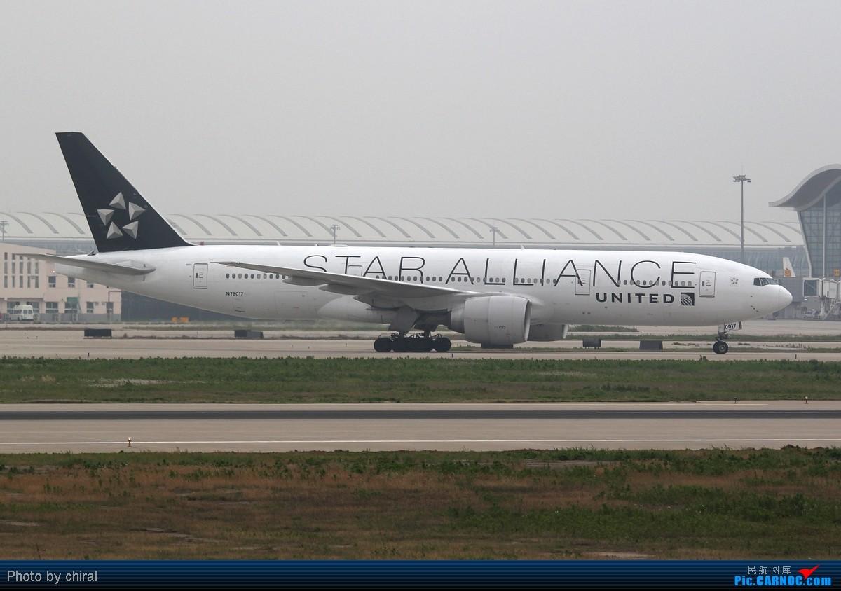 Re:[原创]521的pvg,半天九只大彩绘,应该算及格了吧 BOEING 777-200 N78017 中国上海浦东机场