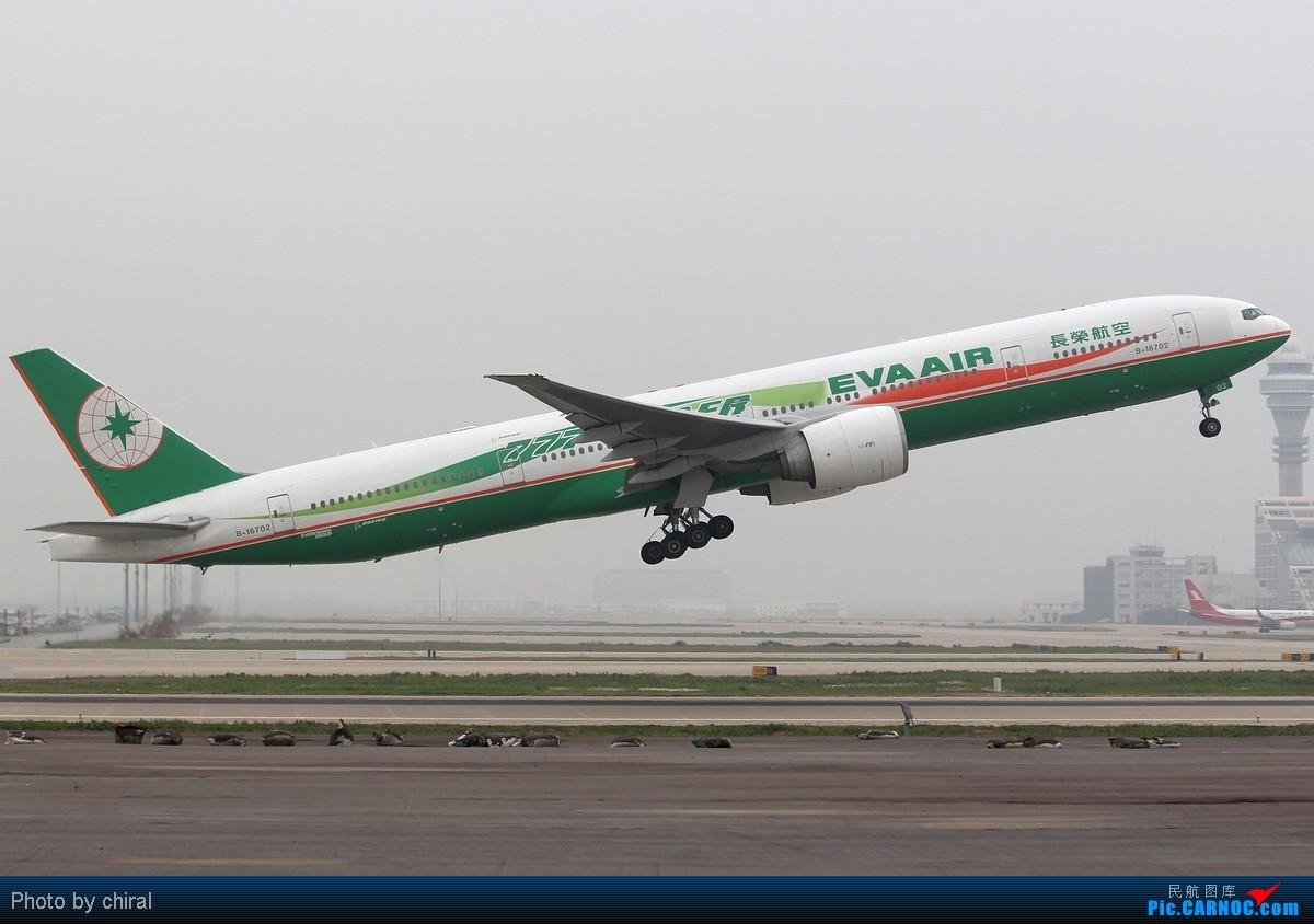 Re:[原创]521的pvg,半天九只大彩绘,应该算及格了吧 BOEING 777-300 B-16702 中国上海浦东机场