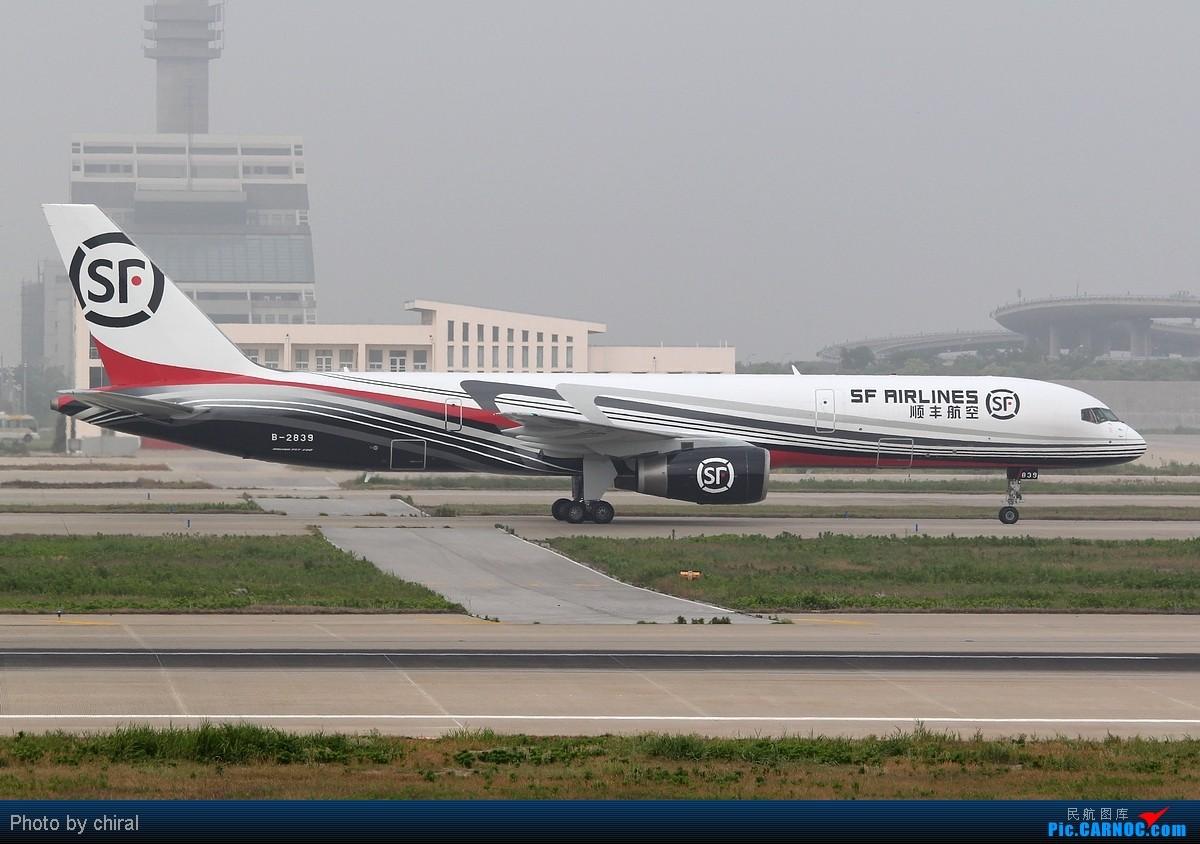 Re:[原创]521的pvg,半天九只大彩绘,应该算及格了吧 BOEING 757-200 B-2839 中国上海浦东机场