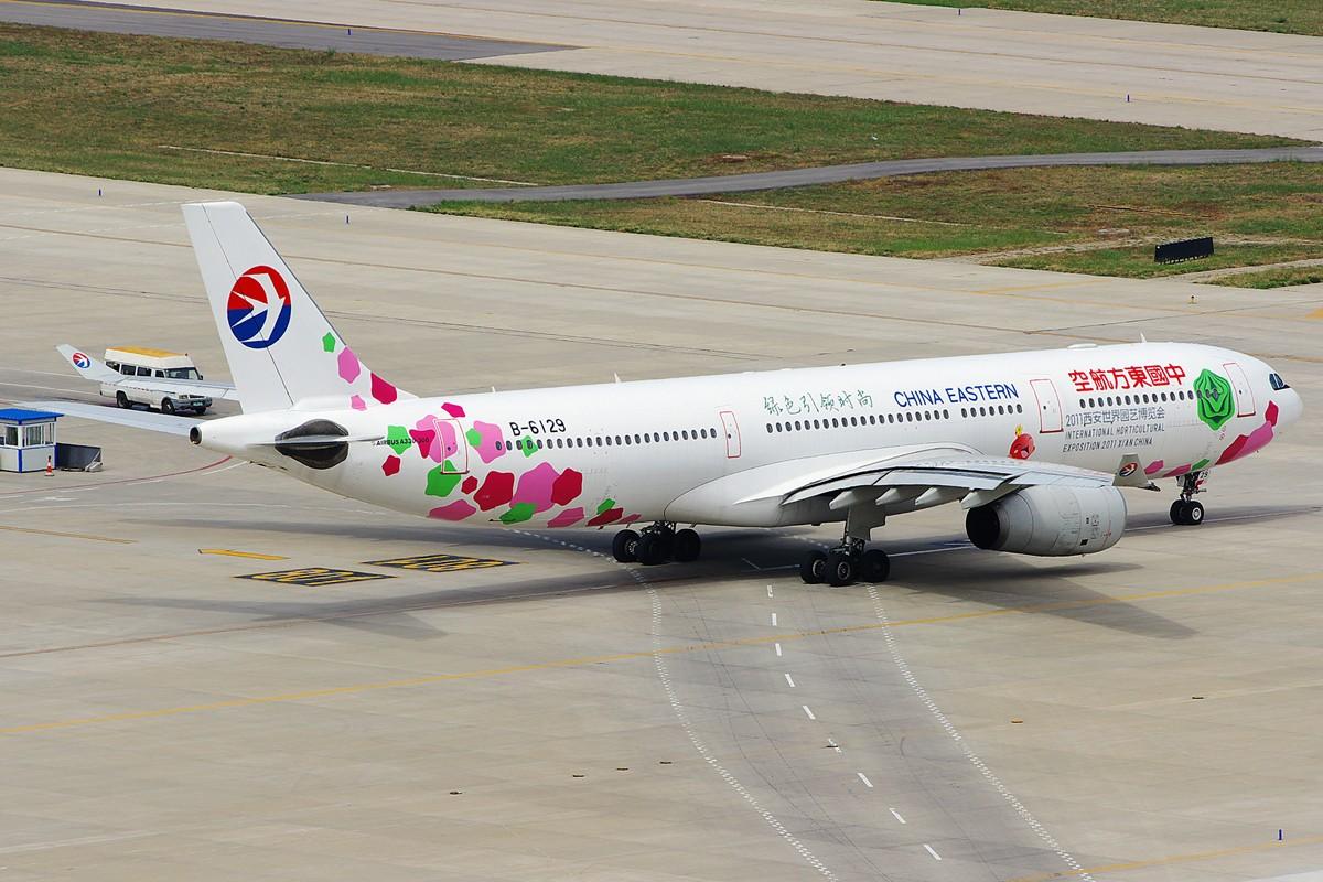 Re:[原创][Andrei]__PEK的塔台,是必须要拜的,感谢很多人! AIRBUS A330-300 B-6129 中国北京首都机场
