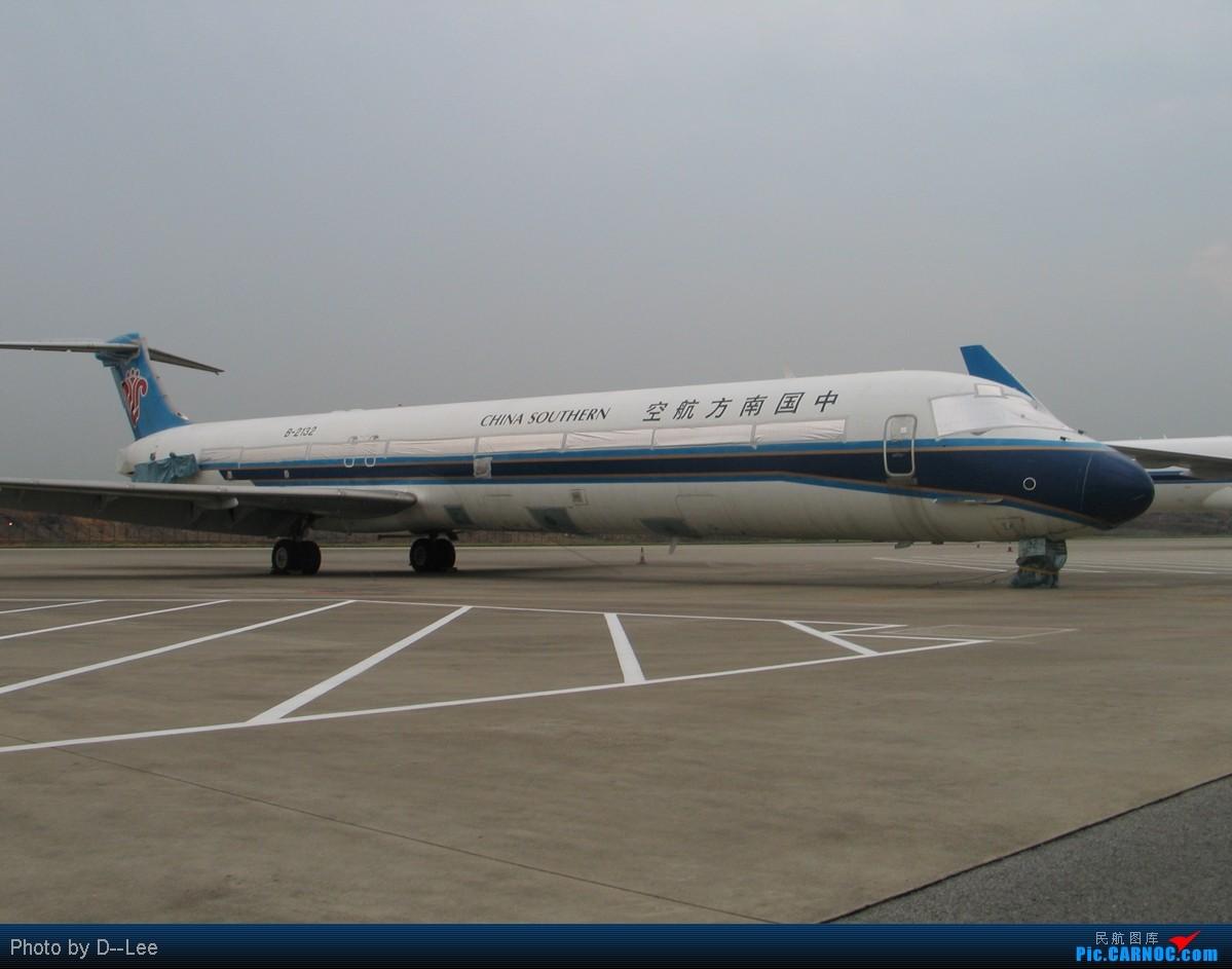 Re:最后的MD-82【B2132】