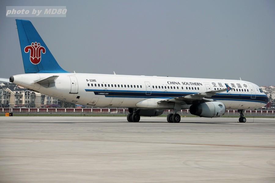 Re:[原创][DLC内场] 广东来人---DLC拍机 AIRBUS A321-200 B-2285 中国大连周水子机场