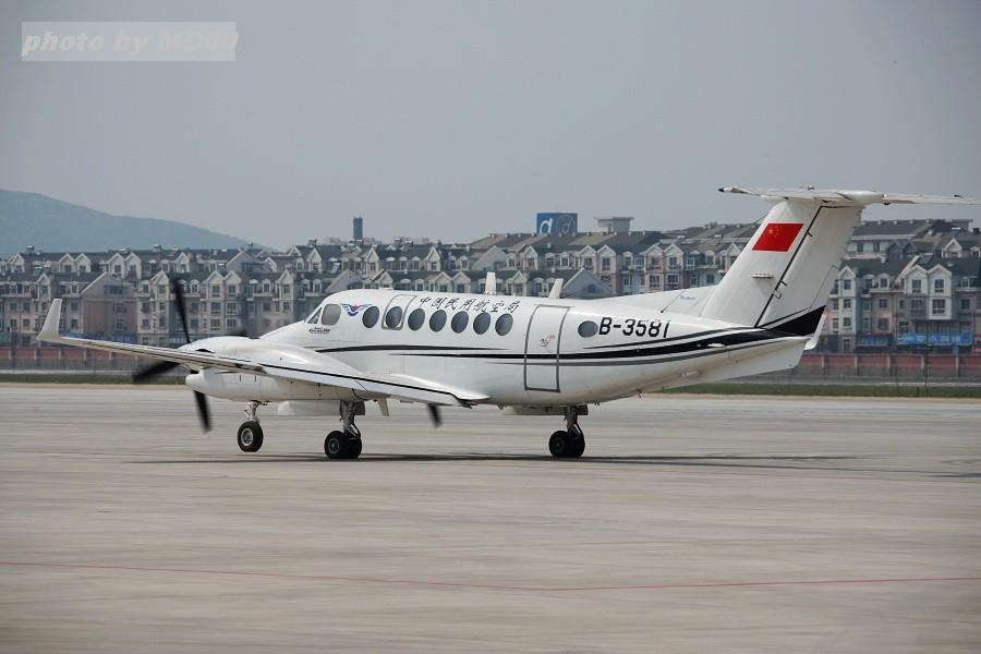 Re:[原创][DLC内场] 广东来人---DLC拍机 BEECH 300 SUPER KING AIR B-3581 中国大连周水子机场