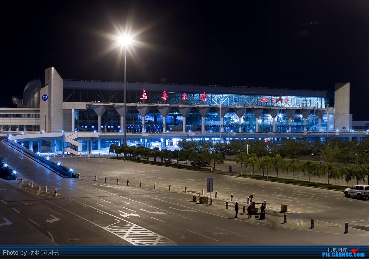 ——夜色下的乌鲁木齐机场~!
