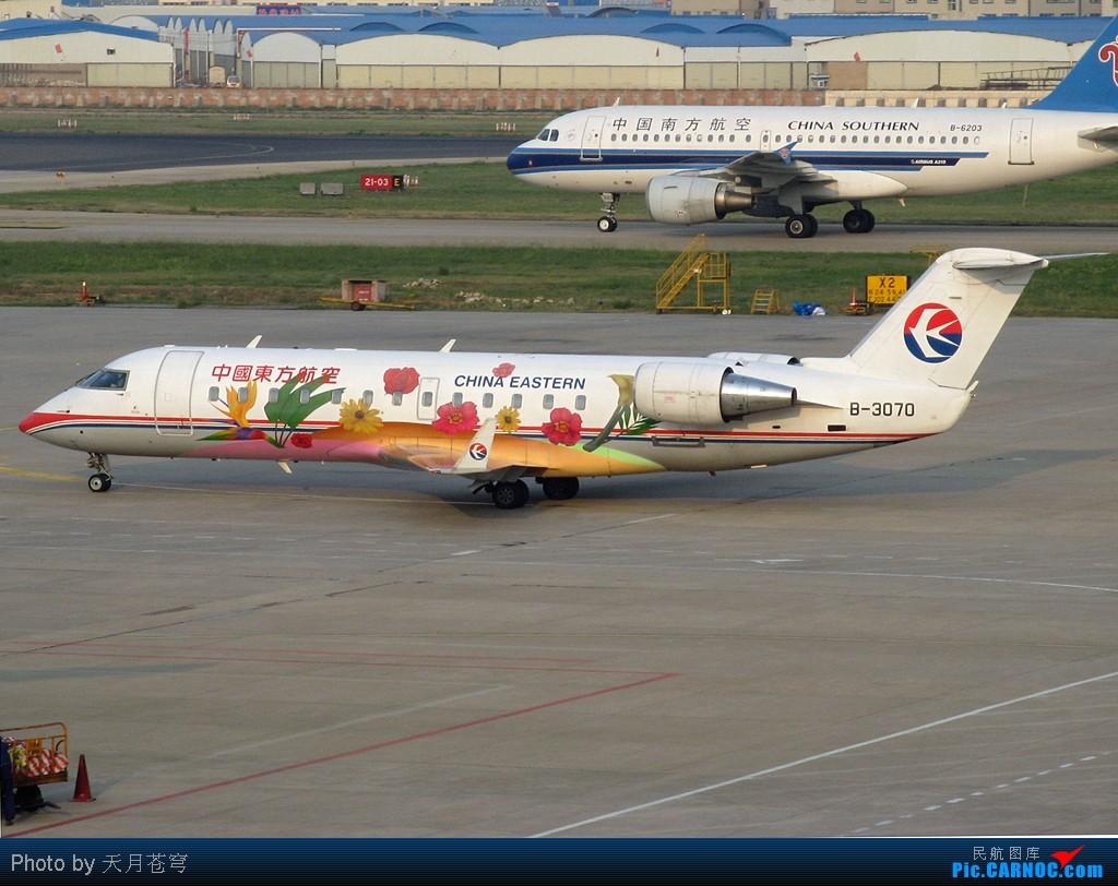 Re:[原创]【KMG】换个角度拍拍,一不留神看见剧组在机坪拍戏 BOMBARDIER (CANADAIR) CRJ-200 B-3070 中国昆明巫家坝机场