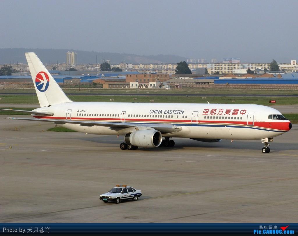 Re:[原创]【KMG】换个角度拍拍,一不留神看见剧组在机坪拍戏 BOEING 767-300 B-5001 中国昆明巫家坝机场