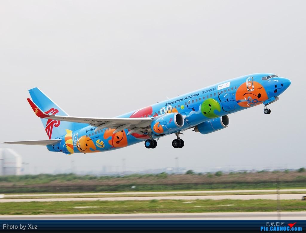 Re:[原创]不入D窝,焉逗DJ BOEING 737-800 B-5606 中国上海浦东机场