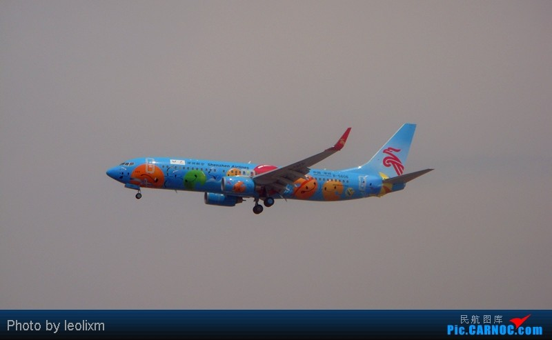 [原创]为了他,我烈日下蹲守5小时,严重晒伤,但是拍到他的虹桥首航一切都是值得的,外加人品爆发,附上彩绘机一组 BOEING 737-800 B-5606 中国上海虹桥机场