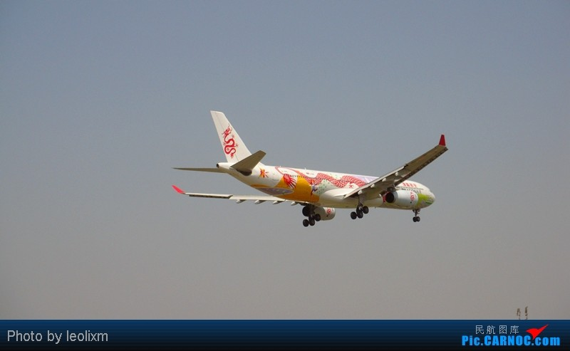 Re:[原创]为了他,我烈日下蹲守5小时,严重晒伤,但是拍的他的虹桥首航一切都是值得的,外加人品爆发,附上彩绘机一组 AIRBUS A330-300 B-HWG 中国上海虹桥机场