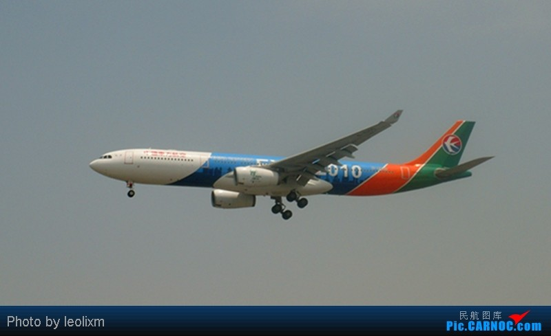 Re:[原创]为了他,我烈日下蹲守5小时,严重晒伤,但是拍的他的虹桥首航一切都是值得的,外加人品爆发,附上彩绘机一组 AIRBUS A330-300 B-6100 中国上海虹桥机场