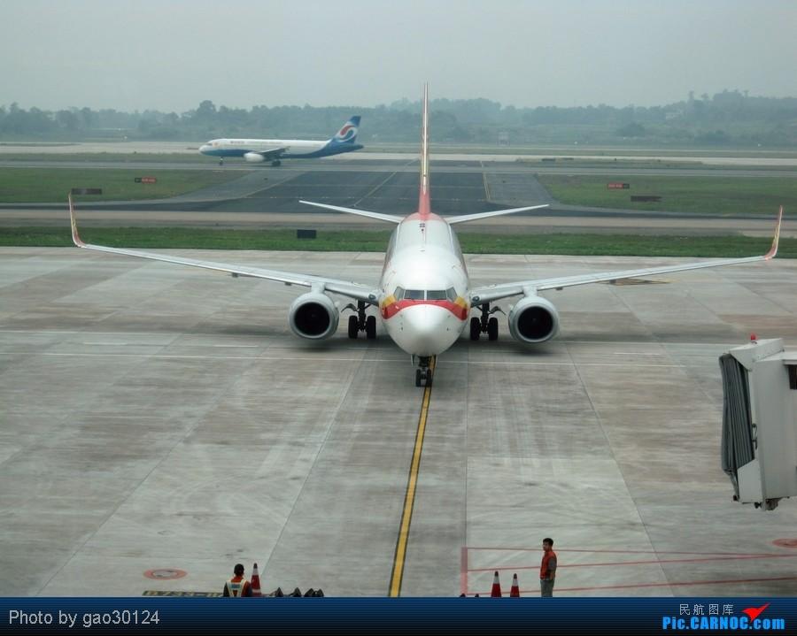 重庆���izd�b��b�_重庆机场头等舱休息室初体验 boeing 737-800 b-5406 中国重庆江北