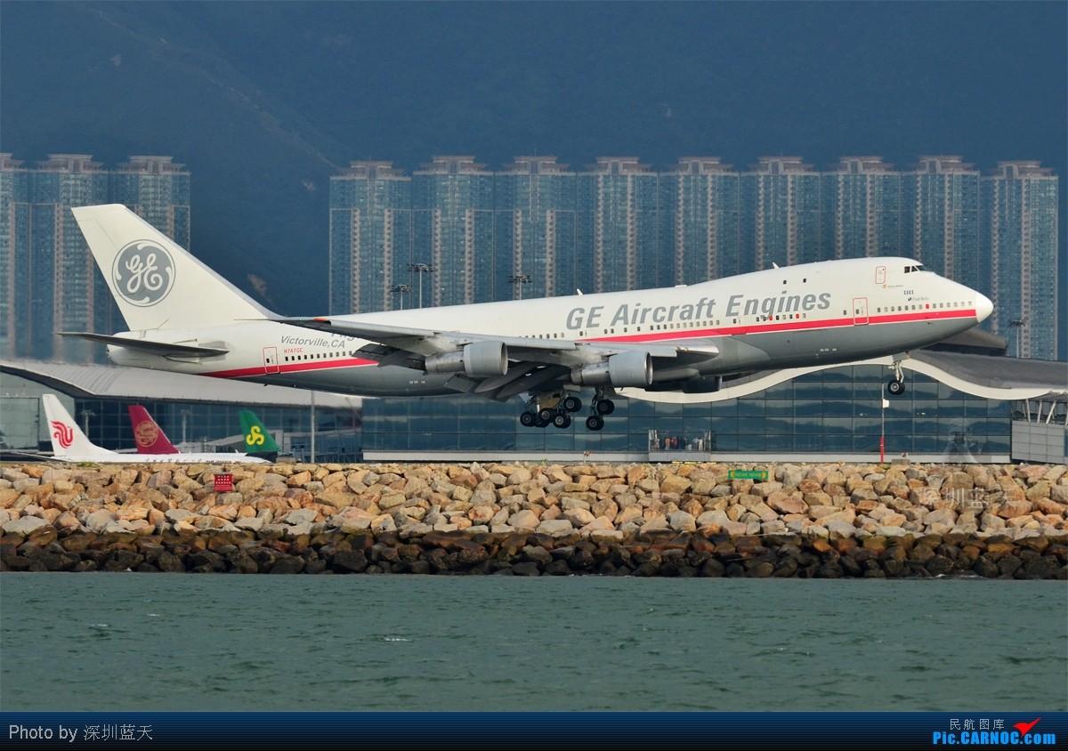 [原创]【深圳飞友会】昨天香港拍机的最大收获,拍到一架GE飞机发动机测试机Boeing 747-100