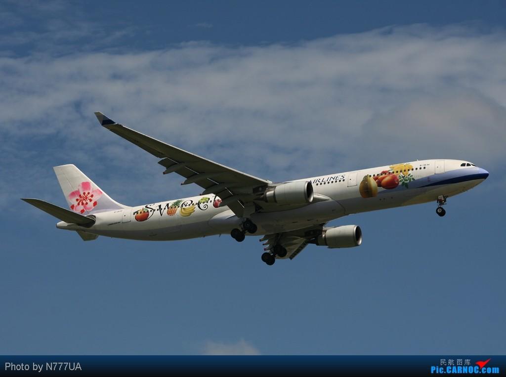 Re:[原创]6/5桃園機場半天拍機精選!!(內含藍鯨今天晚上之飛航訊息!!) AIRBUS A330-300 B-18311 RCTP