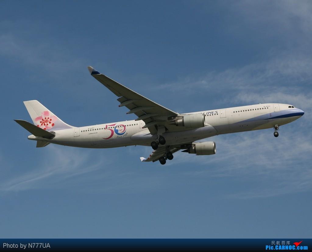 Re:[原创]6/5桃園機場半天拍機精選!!(內含藍鯨今天晚上之飛航訊息!!) AIRBUS A330-300 B-18312 RCTP