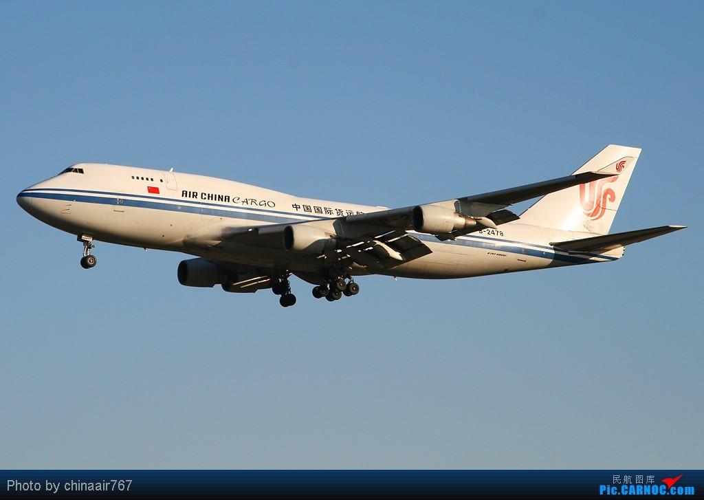 [原创]☆☆☆首都机场夕阳下一组国航系,从大到小!☆☆☆ BOEING 747-400 B-2478 中国北京首都机场