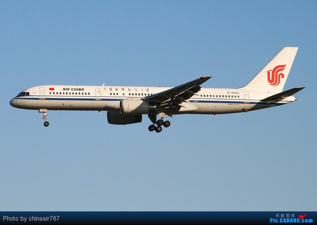 Re:[原创]☆☆☆首都机场夕阳下一组国航系,从大到小!☆☆☆ BOEING 757-200 B-2840 中国北京首都机场
