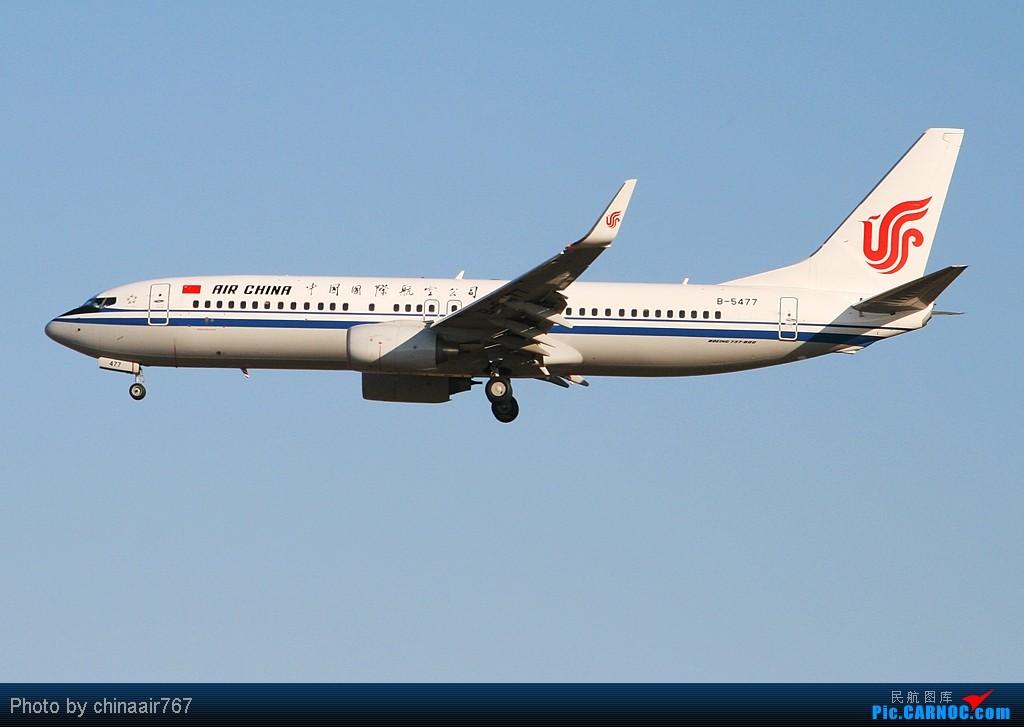 Re:[原创]☆☆☆首都机场夕阳下一组国航系,从大到小!☆☆☆ BOEING 737-800 B-5477 中国北京首都机场