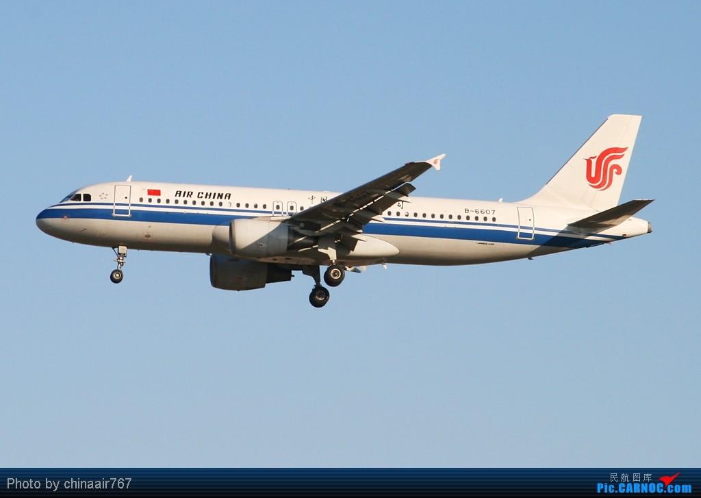 Re:[原创]☆☆☆首都机场夕阳下一组国航系,从大到小!☆☆☆ AIRBUS A320-200 B-6607 中国北京首都机场