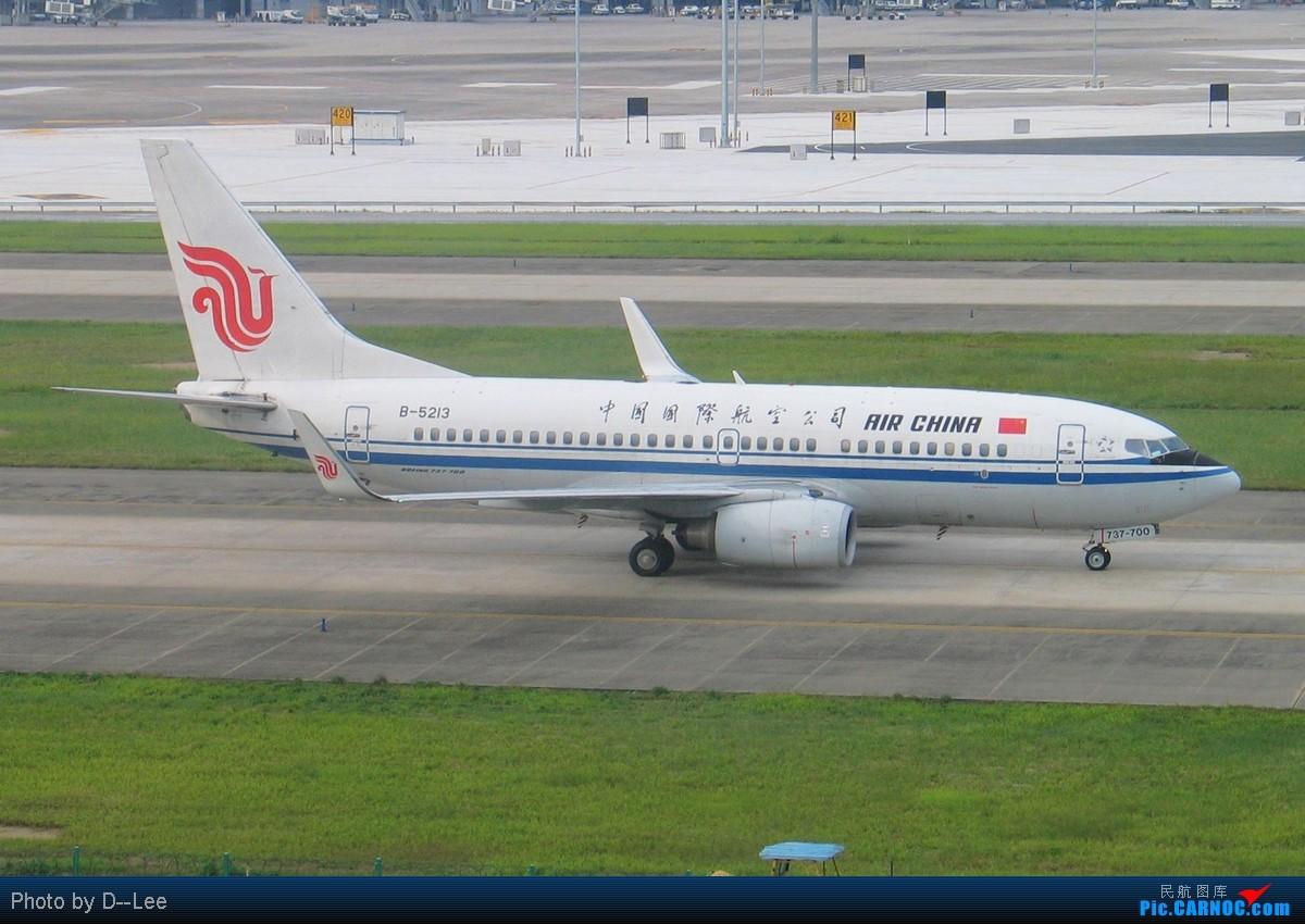 Re:[原创]☆☆☆首都机场夕阳下一组国航系,从大到小!☆☆☆ BOEING 737-700 B-5213 中国广州白云机场