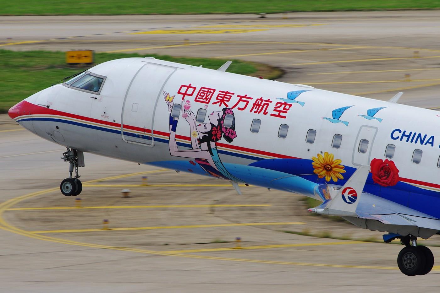 Re:[原创][Andrei]__节过完了,发一些比较大,比较满的图! BOMBARDIER (CANADAIR) CRJ-200 B-3013 中国昆明巫家坝机场
