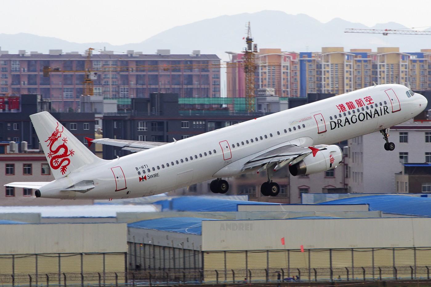 Re:[原创][Andrei]___有多少醉人的光线可以重来! AIRBUS A321-200 B-HTI 中国昆明巫家坝机场