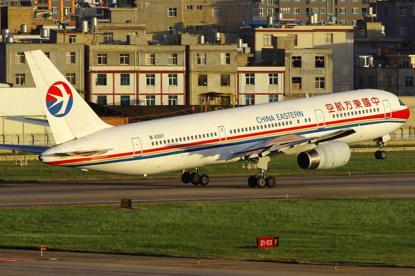 Re:[原创][Andrei]___有多少醉人的光线可以重来! BOEING 767-300 B-5001 中国昆明巫家坝机场