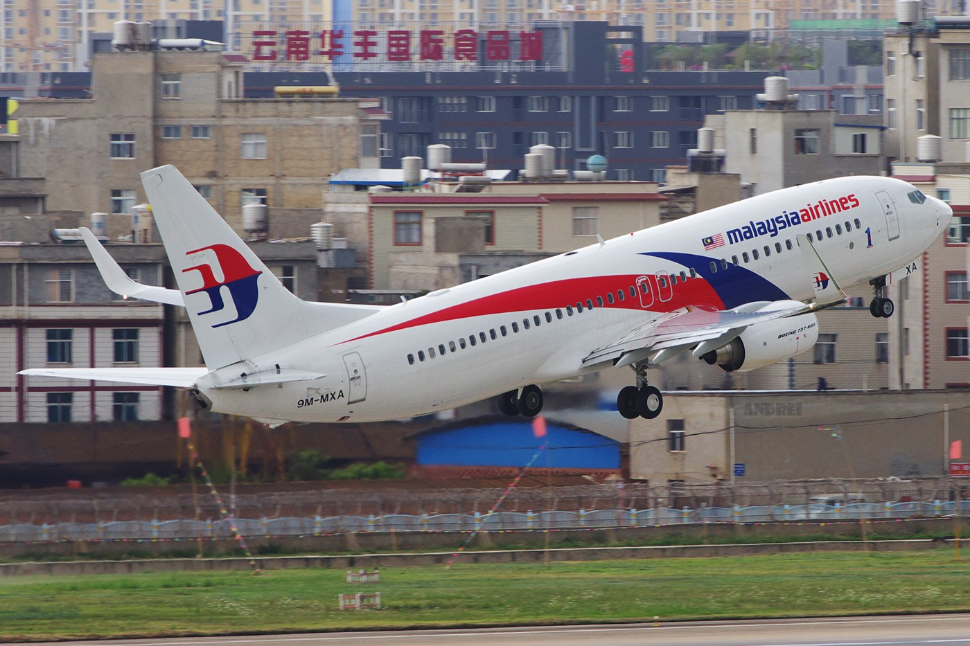 Re:[原创][Andrei]___有多少醉人的光线可以重来! BOEING 737-800 9M-MXA 中国昆明巫家坝机场