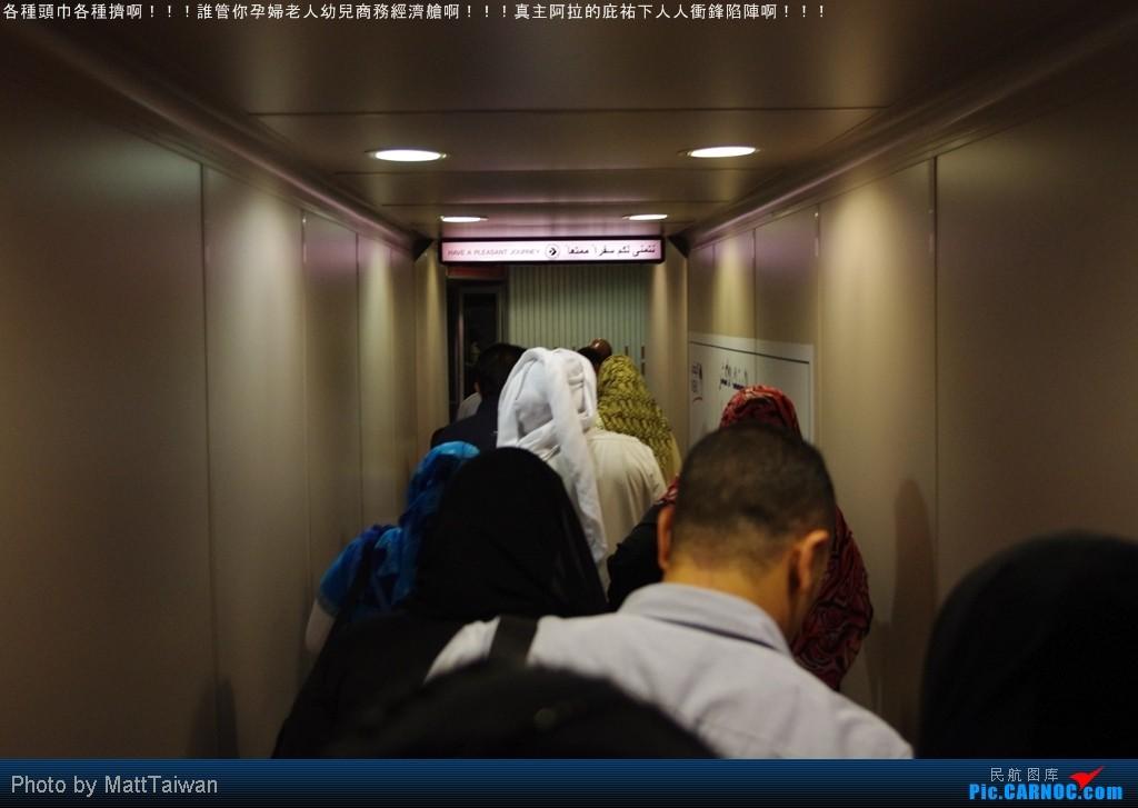 Re:[Matt遊記078]埃及航空MS KWI-CAI A330商务舱 开罗游记(上)