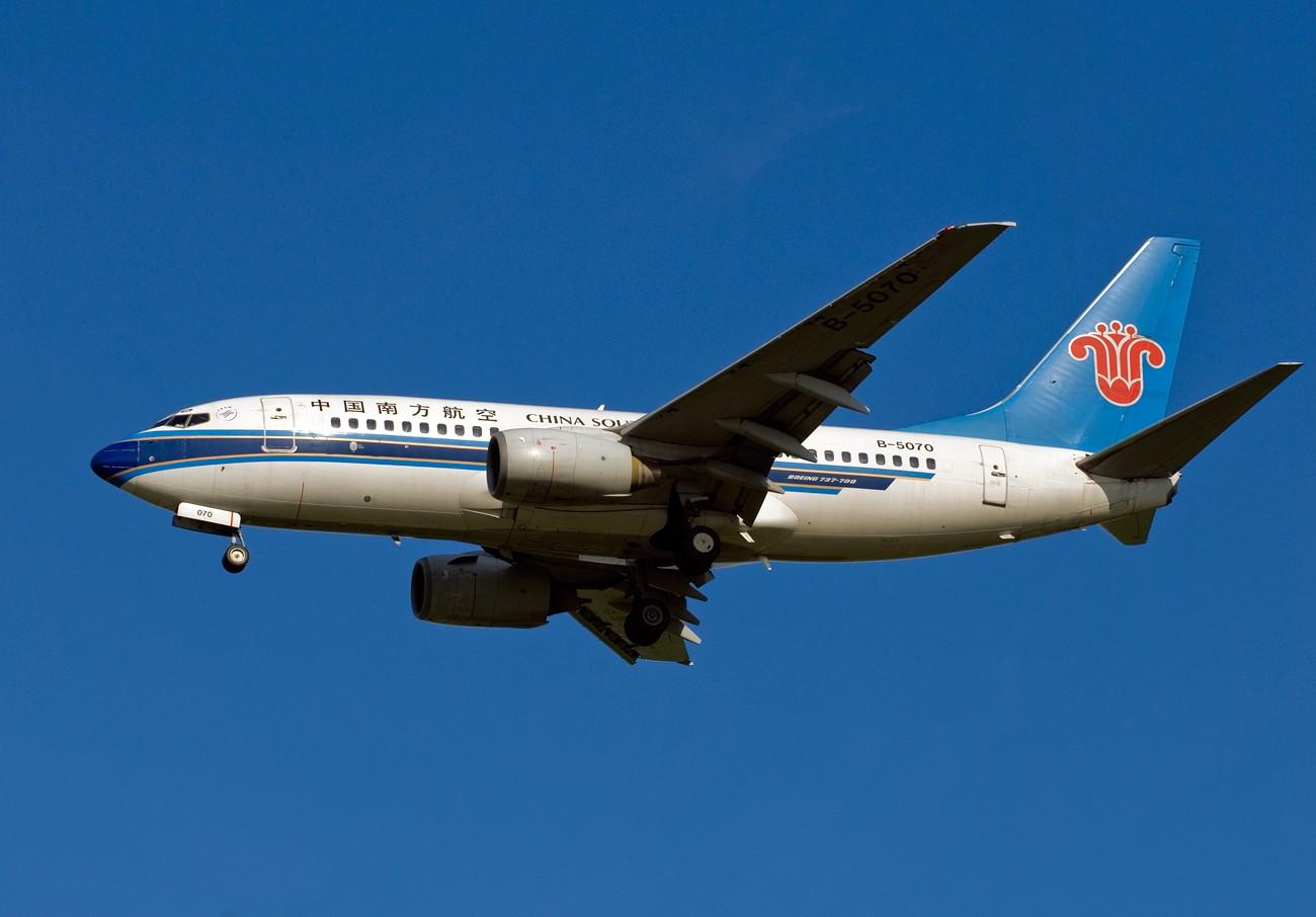 Re:[原创]【BLDDQ】CZ5070我居然没在C网发过,来点步兵清晰的 BOEING 737-700 B-5070 中国上海浦东机场