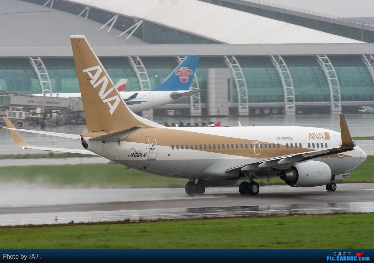 [原创][CASG]阔别机场一个多月之后烂天之猫再度验证烂天出好机定律! BOEING 737-700 JA02AN 中国广州白云机场