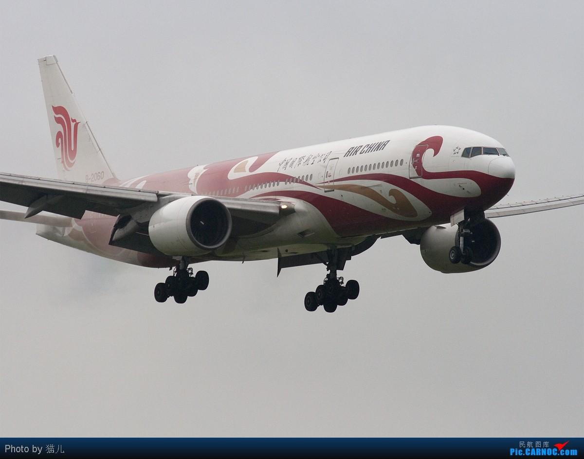 Re:[原创][CASG]阔别机场一个多月之后烂天之猫再度验证烂天出好机定律! BOEING 777-200 B-2060 中国广州白云机场