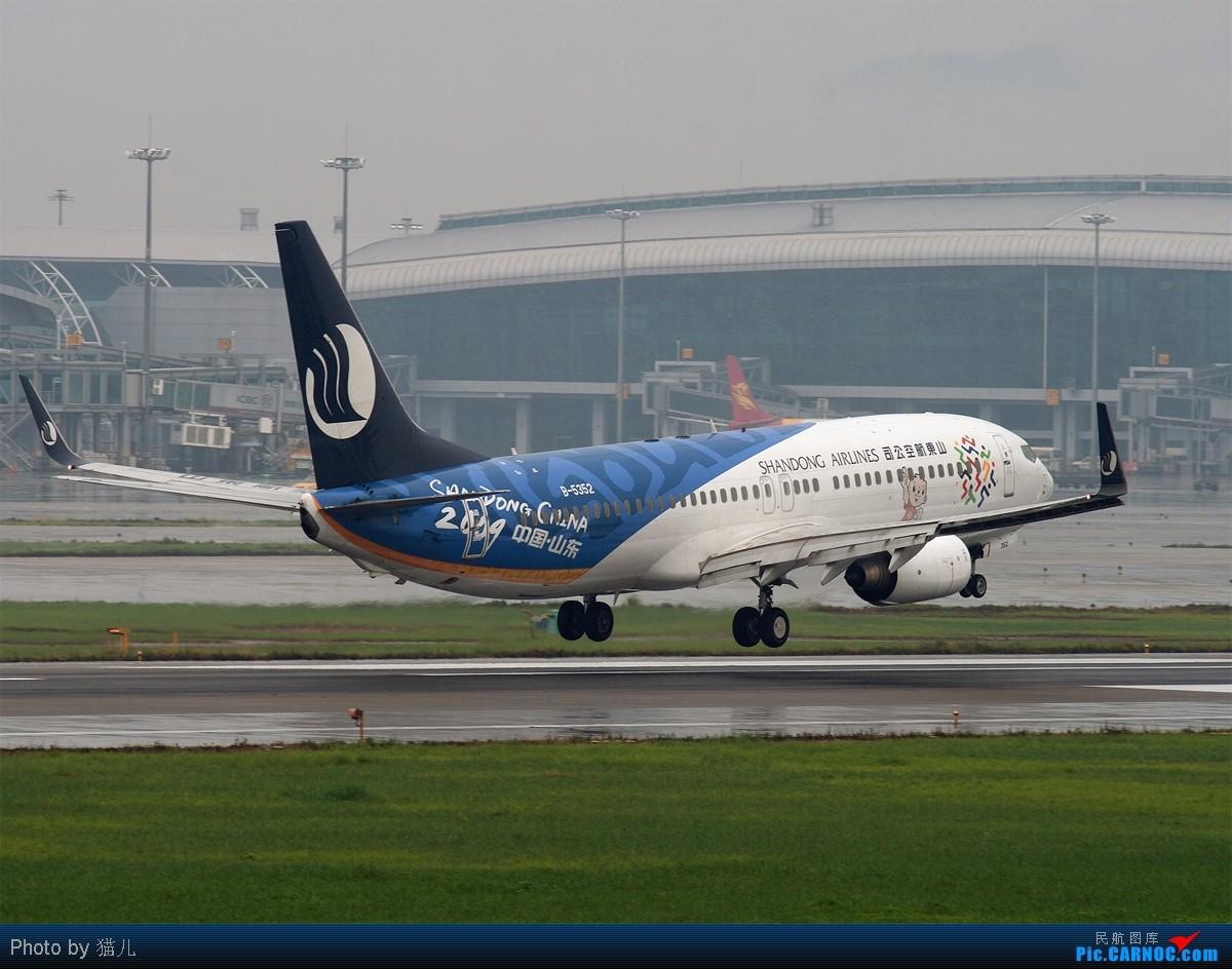 Re:[原创][CASG]阔别机场一个多月之后烂天之猫再度验证烂天出好机定律! BOEING 737-800 B-5352 中国广州白云机场