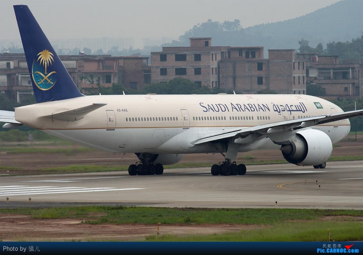 Re:[原创][CASG]阔别机场一个多月之后烂天之猫再度验证烂天出好机定律! BOEING 777-200 HZ-AKE 中国广州白云机场