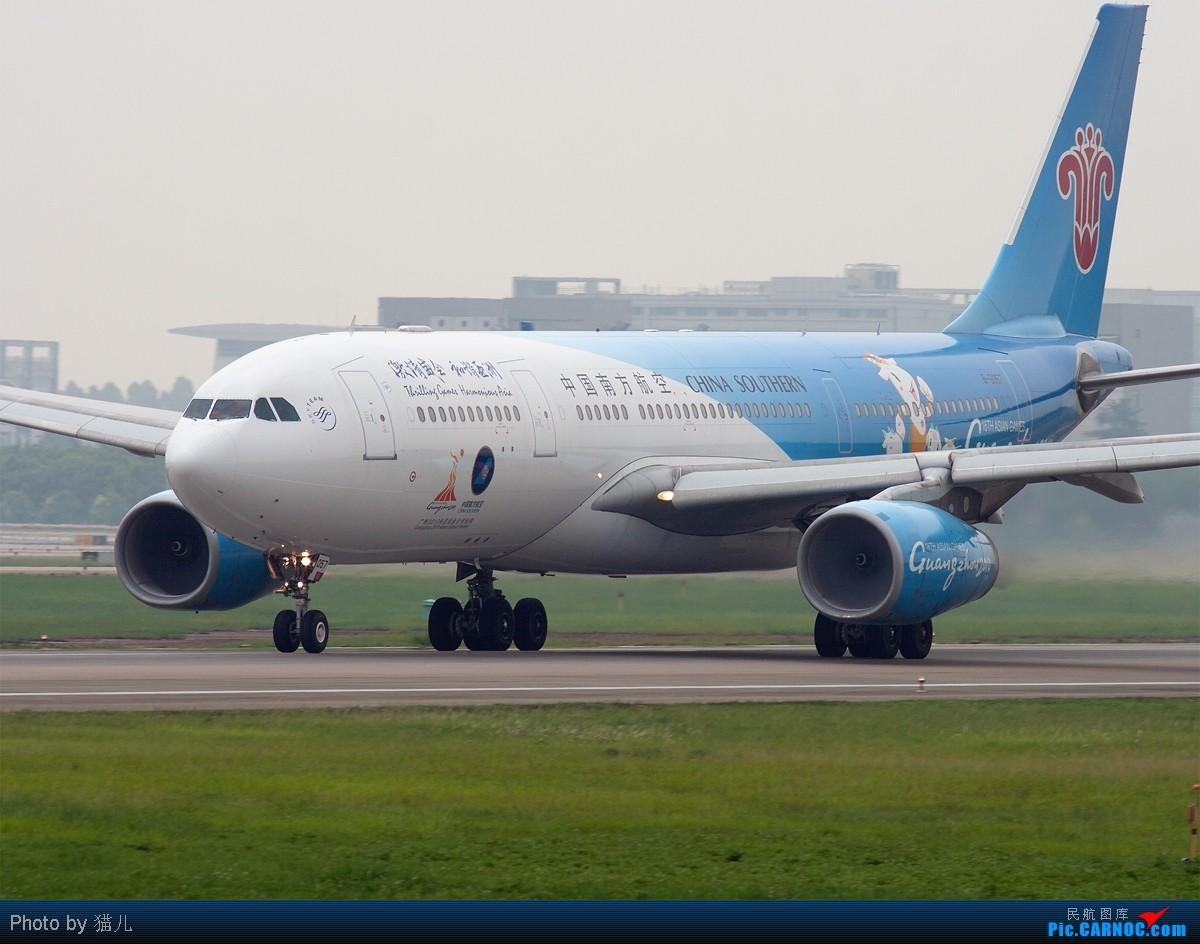 Re:[原创][CASG]阔别机场一个多月之后烂天之猫再度验证烂天出好机定律! AIRBUS A330-200 B-6057 中国广州白云机场