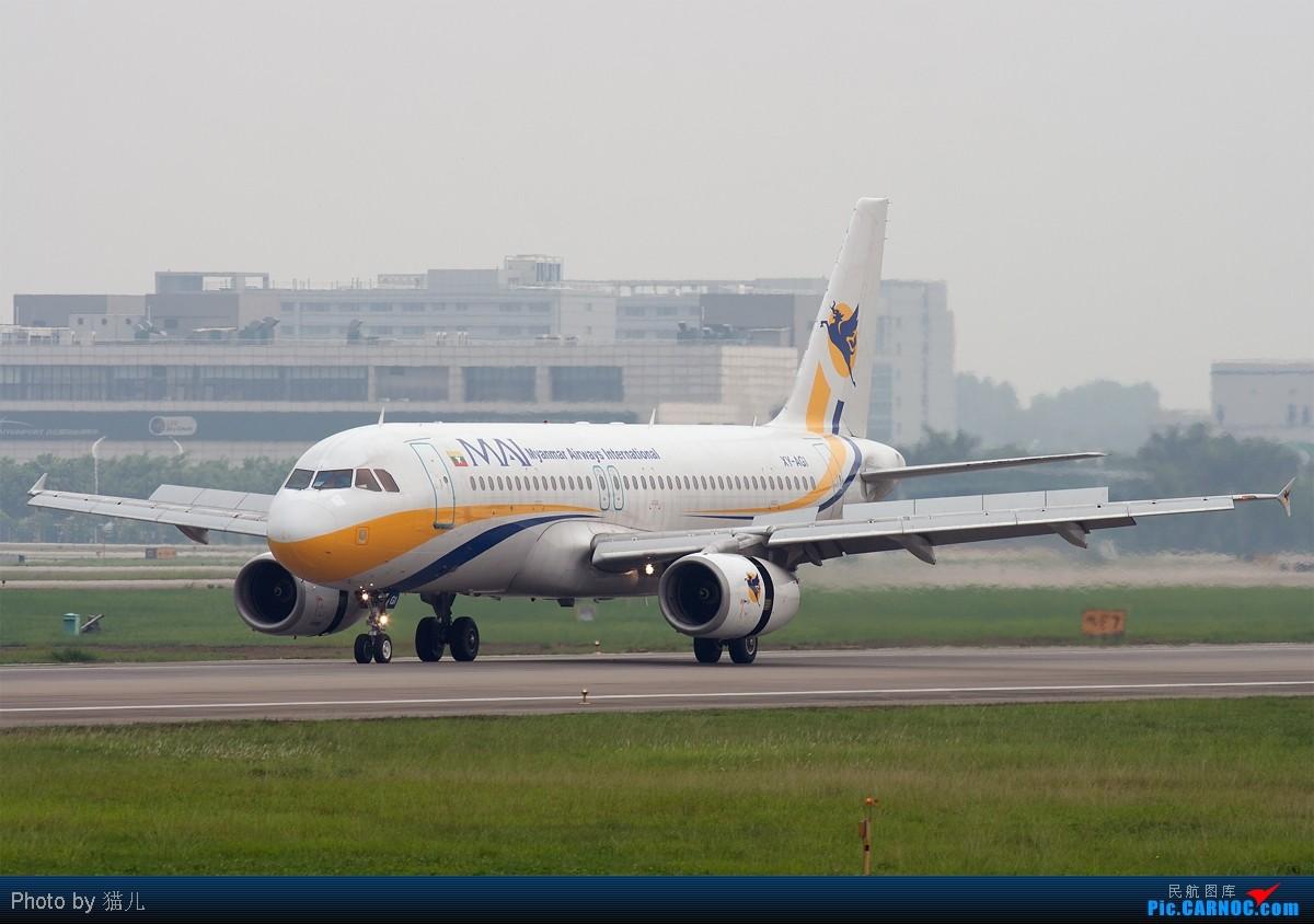 Re:[原创][CASG]阔别机场一个多月之后烂天之猫再度验证烂天出好机定律! AIRBUS A320 XY-AGI 中国广州白云机场