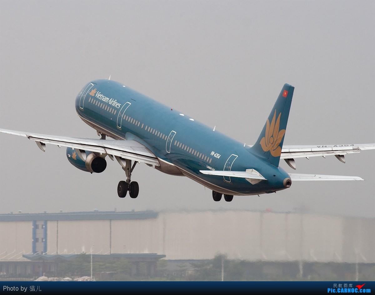 Re:[原创][CASG]阔别机场一个多月之后烂天之猫再度验证烂天出好机定律! AIRBUS A321 VN-A354 中国广州白云机场