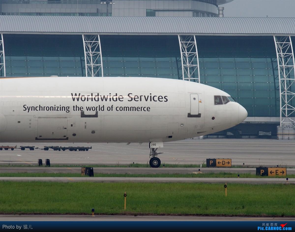 Re:[原创][CASG]阔别机场一个多月之后烂天之猫再度验证烂天出好机定律! MCDONNELL DOUGLAS MD-11 N290UP 中国广州白云机场