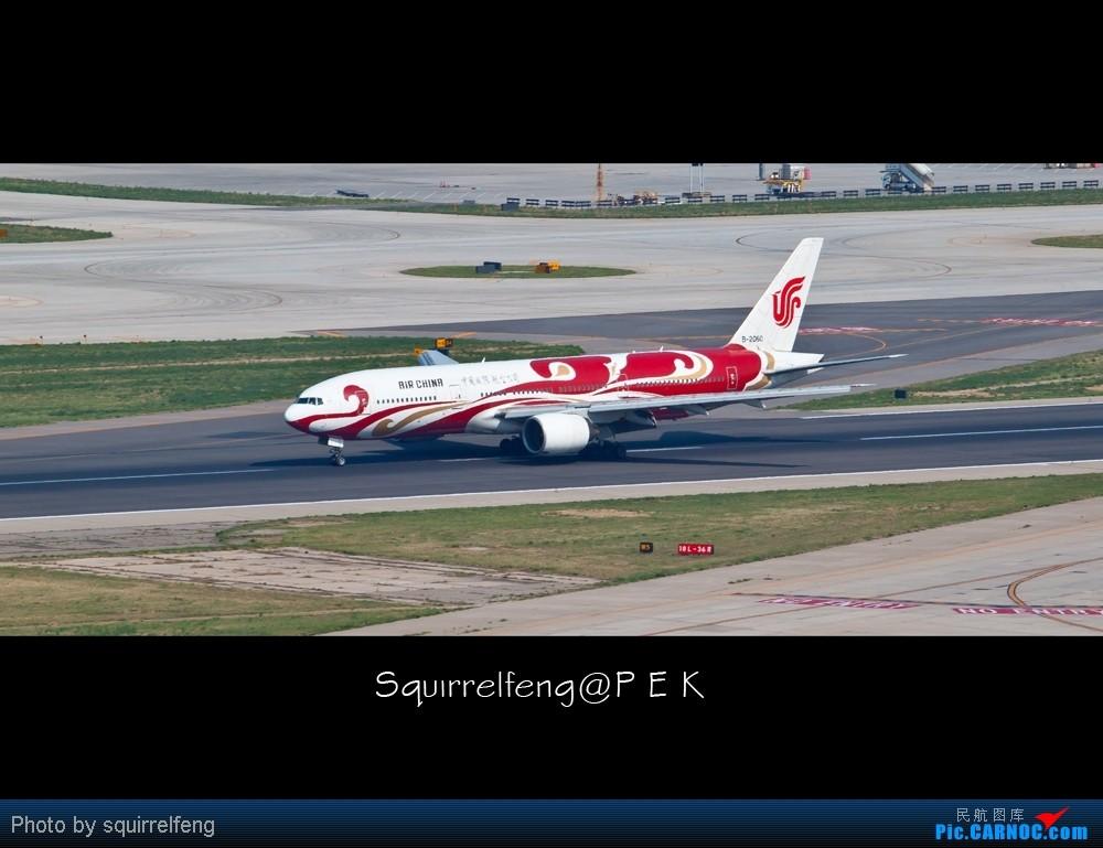 Re:[原创][CASG]阔别机场一个多月之后烂天之猫再度验证烂天出好机定律! BOEING 777-200 B-2060 中国北京首都机场