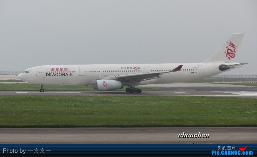 [原创]CKG加油! AIRBUS A330-300 B-HWH 中国重庆江北机场